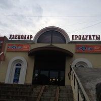 Photo taken at Хлебодар by Вячеслав on 9/28/2012