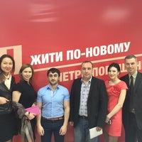 Photo taken at Есть еще Порох by Svitla on 5/26/2014