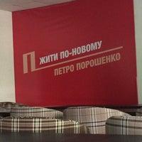 Photo taken at Есть еще Порох by Svitla on 5/15/2014
