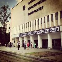 Институты менеджмента в санкт-петербурге