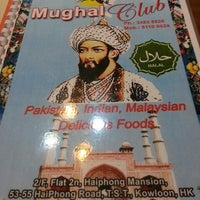 Photo taken at Mughal Club by alina a. on 4/10/2014
