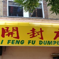 Photo taken at Kai Feng Fu Dumpling House by Jason H. on 9/14/2013