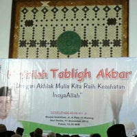 Photo taken at Masjid Sabililah by Ahmad J. on 12/17/2012