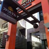 Photo taken at APA HOTEL Tsukiji-Eki-Minami by Masaaki T. on 10/21/2012