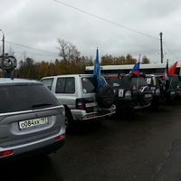 Photo taken at Администрация г.Луховицы by Кристина В. on 10/13/2012