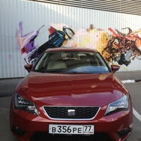 Photo taken at SEAT Russia by Nadezhda on 10/24/2013