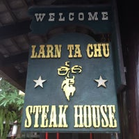 Photo taken at Larn Ta Chu Steak House by Korawan on 9/14/2012