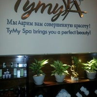 Photo taken at Tymy Spa & Beauty Salon by Наталия Р. on 12/11/2012