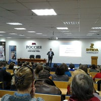 Photo taken at Конференц-центр Буржуа by Kirill S. on 12/17/2012