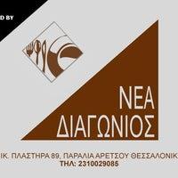 Photo taken at Nea Diagonios by Νεα Διαγωνιος on 12/10/2012