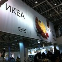 Photo taken at IKEA Restaurant by Лейсян on 2/7/2013