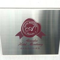 Photo taken at Hotel Monterey Akasaka by Rona B. on 10/14/2012
