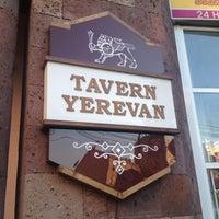 Photo taken at Pandok Yerevan by Arsen on 10/1/2012