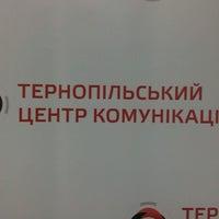 Photo taken at Тернопільський центр комунікацій by Yevhen Z. on 11/20/2012