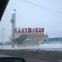 Photo taken at Обелиск «Калужская область» by Dm Kaa on 1/5/2013