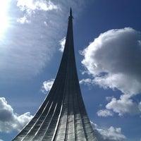 Photo taken at Memorial Museum of Cosmonautics by Alexey on 4/26/2013
