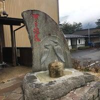 Photo taken at 鷺の足湯 by かんぬ on 2/23/2017