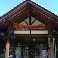 Photo taken at おいでな青垣 by Kouji Matsumoto coach on 9/19/2013