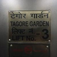 Photo taken at Tagore Garden Metro Station by Yuvraj A. on 8/25/2017