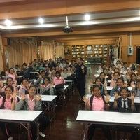 Photo taken at โรงเรียนบางเลนวิทยา by Dome Tapsupa on 2/16/2017