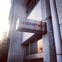 6/8/2013에 Iria님이 D&DEPARTMENT TOKYO에서 찍은 사진