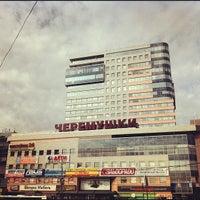 Снимок сделан в ТЦ «Черемушки» пользователем Tapo4ek 9/22/2012