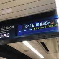 Photo taken at Hibiya Line Hatchobori Station (H11) by い も. on 8/31/2017