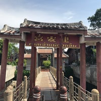 Photo taken at ศาลเจ้าแม่กวนอิมเกียนอันเกง (Kian Un Keng Shrine) 恩很好 by Aim L. on 7/1/2017