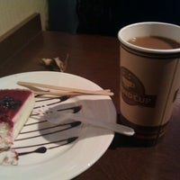 Photo taken at Second Cup by Stefan C. on 9/17/2011