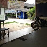 Photo taken at โรงเรียนเขลางค์นคร by nuttanan c. on 8/17/2012