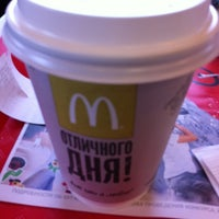 Photo taken at McDonald's by Лена on 10/29/2013