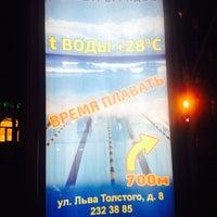Снимок сделан в Бассейн Петроградец пользователем Екатерина 4/2/2016