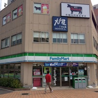 Photo taken at FamilyMart by M H. on 3/20/2013