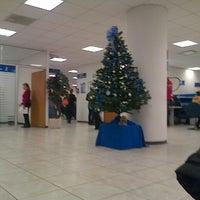 Photo taken at SAT Administración Local by Cheko A. on 12/14/2012