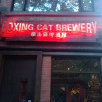 Photo taken at Boxing Cat Brewery | 拳击猫餐厅 by K V. on 9/16/2012