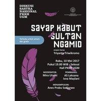 Photo taken at Pusat Kebudayaan Koesnadi Hardjasoemantri (Purna Budaya) UGM by Jaring A. on 5/8/2017