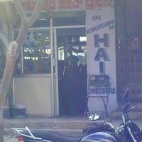 Photo taken at Venkateshwara Hair Dresser by chaitanya k. on 2/20/2014