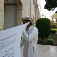 Photo taken at Embassy of Yemen by MOhammed L. on 9/19/2013
