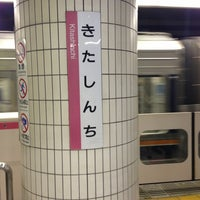 Photo taken at Kitashinchi Station by architect 0. on 3/29/2013