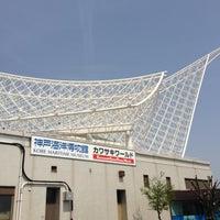 Photo taken at Kawasaki World by architect 0. on 4/16/2013
