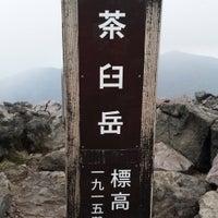 Photo taken at 茶臼岳 by Masayuki M. on 5/14/2016