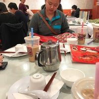 Photo taken at Shanghai Restaurant 上海喬家柵 by Baiwen H. on 4/17/2017