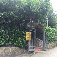 Photo taken at Ristorante Il Paiolo by Chiara on 6/19/2016