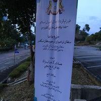 Photo taken at Majlis Agama Islam Negeri Johor by merool r. on 4/28/2017