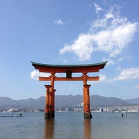 Photo taken at Miyajima Pier by John2111 on 2/23/2013