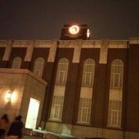 Photo taken at Kyoto University by つっ ぴ. on 11/23/2012