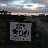 Photo taken at あっとほーむ きりり by tyu3phone on 7/14/2013