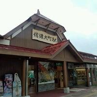 Photo taken at Shinano-Ōmachi Station by Hirotaka K. on 10/17/2012