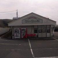 Foto diambil di あいあい岬 oleh Tah T. pada 10/12/2012