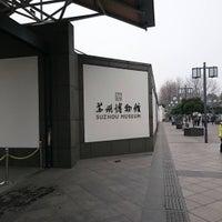 Photo taken at 苏州园林博物馆 Suzhou Garden Museum by Masaharu S. on 3/13/2016